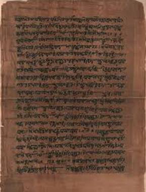 Manawa Dharmaṡāstra sebagai Kitab Hukum Hindu