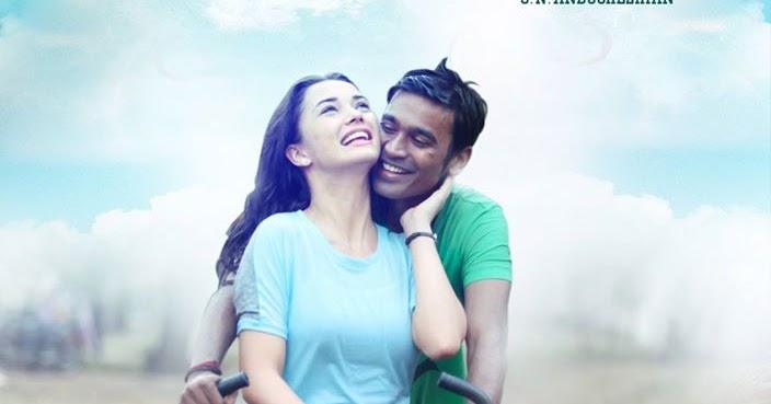 thanga magan tamil full movie download tamilrockers