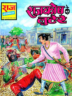 bankelal comics pdf free download