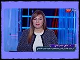 برنامج يوم بيوم مع ريهام السهلى --حلقة يوم الإثنين 29-8-2016