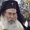 Επιστολή του Μητροπολίτη Νευροκοπίου (Βουλγαρία) στον Γέροντα Εφραίμ