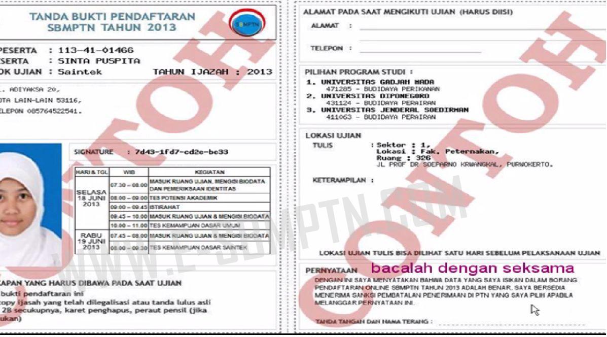 Pencetakan Kartu Ujian SBMPTN