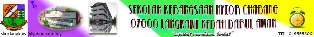 SKNC Langkawi