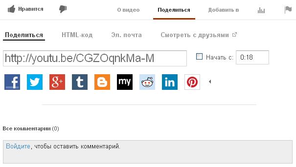 Php шаблоны odnoklassniki ru