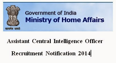 IB Assistant Central Intelligence Officer Notification