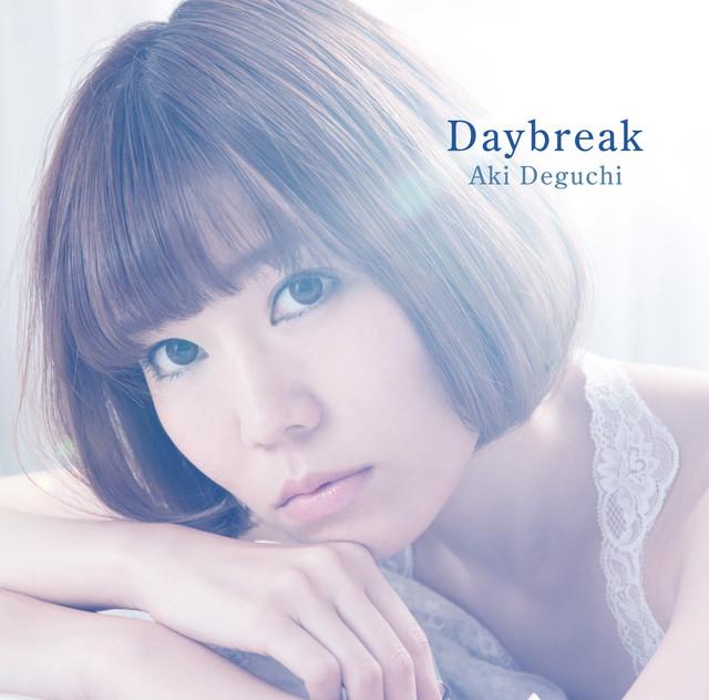 [Album] 出口陽 – Daybreak (2016.03.16/MP3/RAR)
