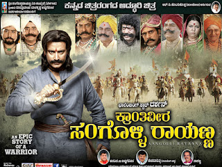 Sangolli Rayanna Box Office Collection