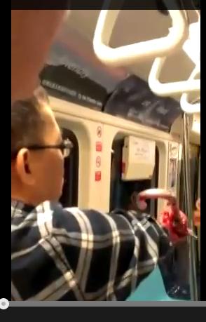 台北捷運殺人現場影片