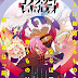 Concrete Revolutio 10