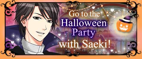 http://otomeotakugirl.blogspot.com/2014/10/walkthrough-halloween-love-panic-event.html