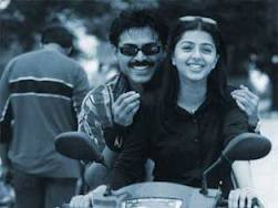 Watch Vetri (2002) Tamil Movie Online