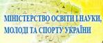 Урядові та регіональні сайти: