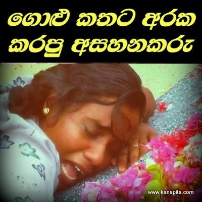 news-hiru-srilankas-number-one-portal.html
