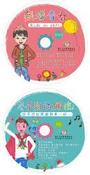 DVD封面(二)