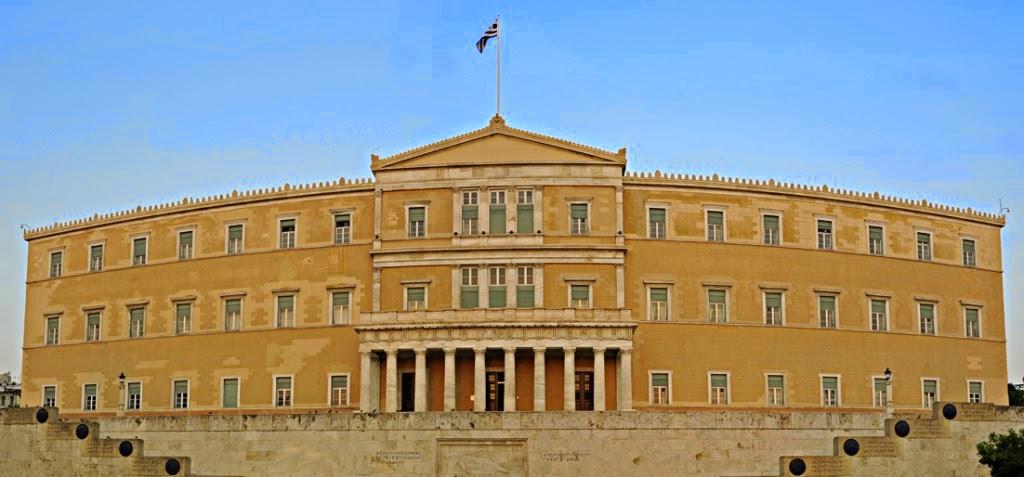 Σαν σήμερα η Ελληνική Βουλή αναγνώρισε τη Γενοκτονία των Ελλήνων του Πόντου!