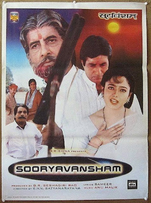 Sooryavansham 1999 Hindi DVDRip 720p 1.2GB