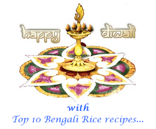 diwali rice recipes
