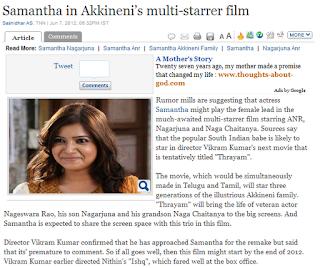 Samantha-Nagarjuna-akkineni-film