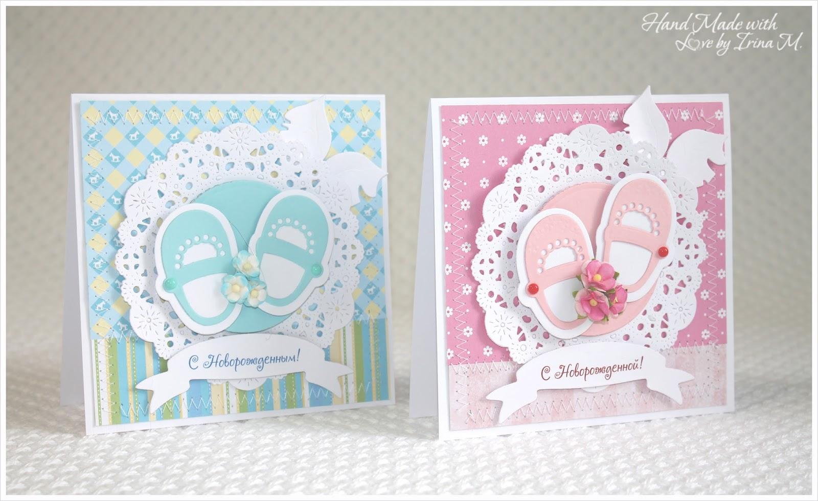 Шаблон для открытки с новорожденным 697