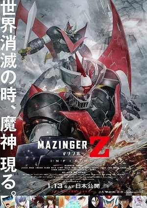 Mazinger Z - Infinito BluRay Filmes Torrent Download capa