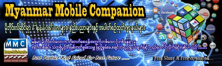 Myanmar Mobile Companion