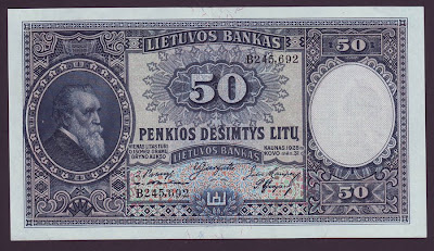 LITHUANIA currency 50 Litu banknote