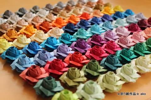 Origami Pentagon Rose By Sato Naomiki