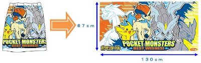 Pokemon Noodle Movie 2012 version Promotion Body Wrapping Towel SanyoFoods