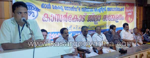 All kerala gold and silver, Merchants association, Conference, Inauguration, N.A.Nellikunnu MLA, Kasaragod, Kerala, Kasargod Vartha, Malayalam news, Kerala News, International News, National News, Gulf News, Health News, Educational News, Business News, Stock news, Gold News.