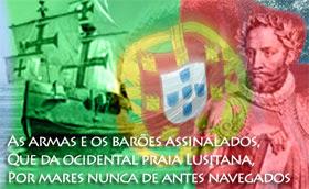 . : o Real Patriotismo : . o Caritas Patriae, o Amor à Pátria : .