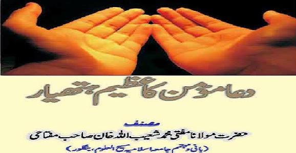 http://books.google.com.pk/books?id=hIqpAgAAQBAJ&lpg=PA1&pg=PA1#v=onepage&q&f=false