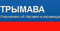 http://трымава.рф/?p=7137