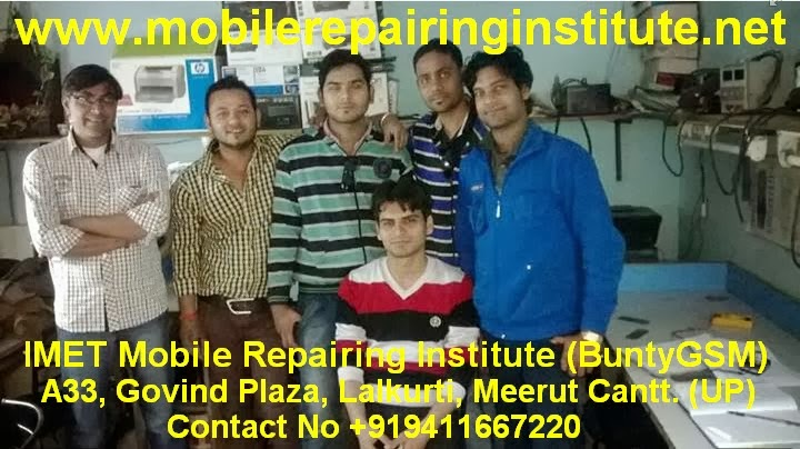 Some Images of IMET Mobile Repairing Institute