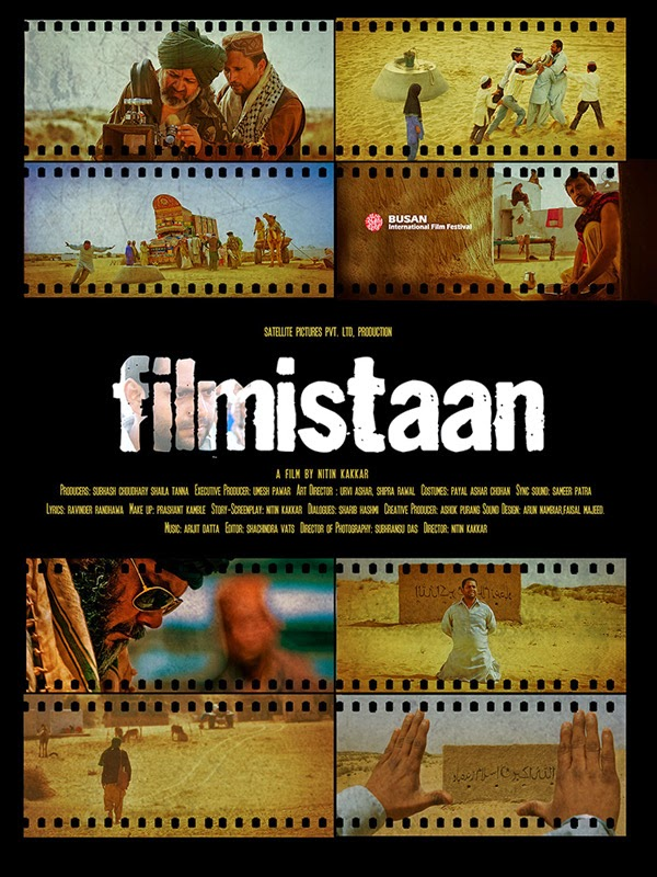 Filmistaan First Look Poster