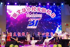 20191102 Jamuan Malam OBA
