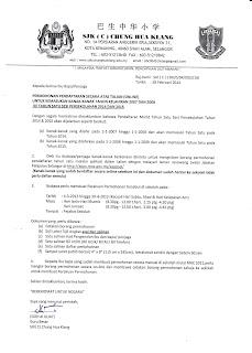 229 x 320 · 18 kB · jpeg, Permohonan Pendaftaran Secara Atas Talian