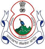 Uttarakhand PSC Recruitment 2012