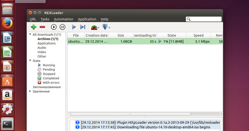 ubuntu 14.10 desktop 32 bit iso download