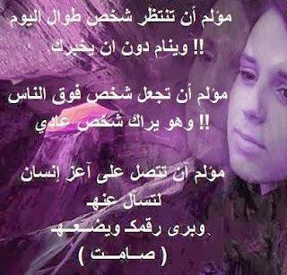 صور بنات تبكي صوربنات فيسبوك حزينةجد