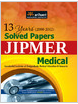 JIPMER MBBS Entrance Exam Prep Books