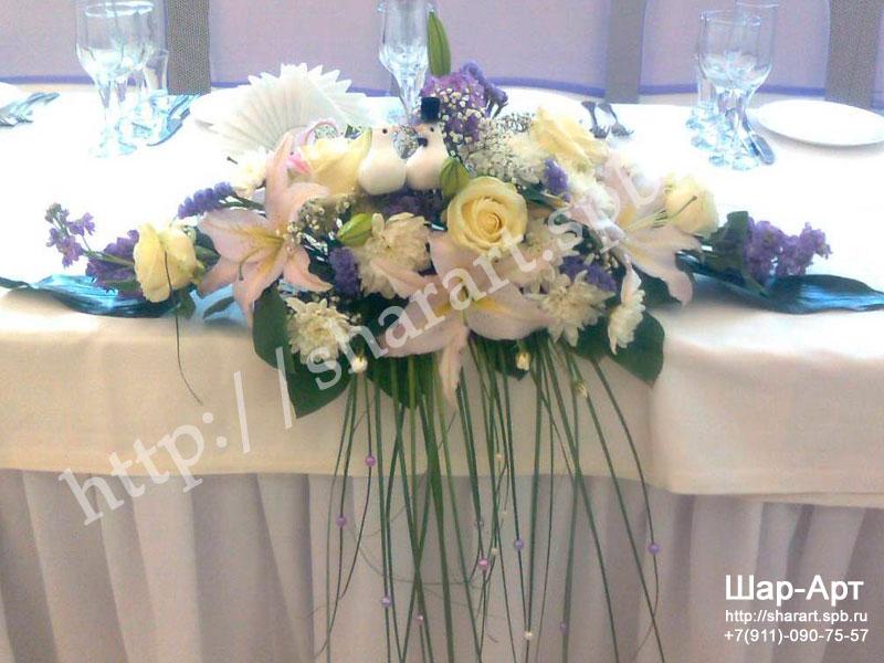 Купить цветок жених и невеста в спб