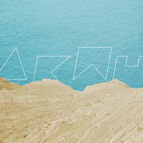 """Akdong Musician - """"Dinosaur"""""""