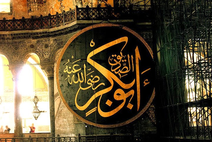 Peribadi bersih Abu Bakr as-Siddiq