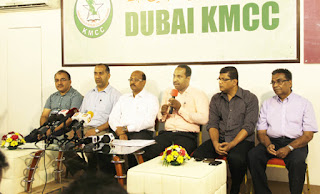Dubai KMCC Sedekah Rumah