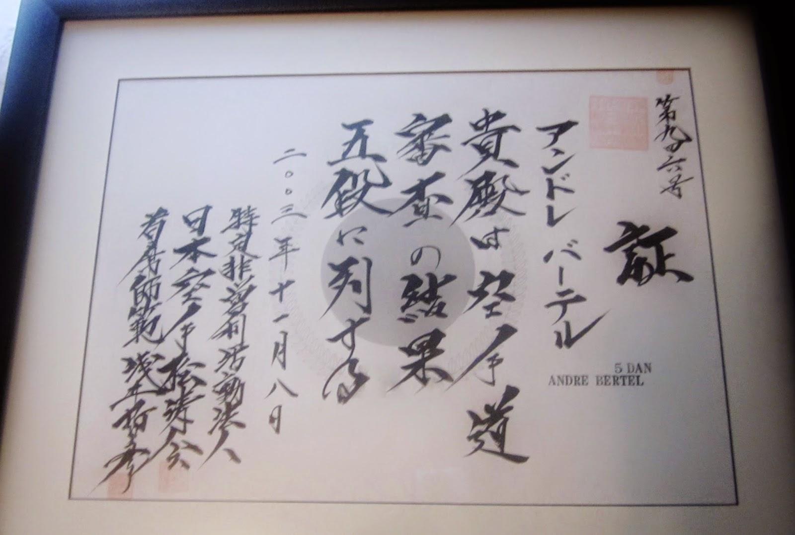 André Bertel\'s Karate-Do: Fake karate certificates: how to ...