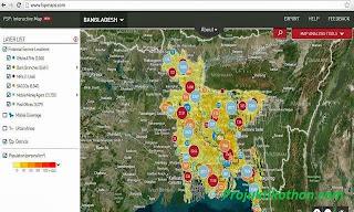 ডিজিটাল ম্যাপ চালু করলো বাংলাদেশ ব্যাংক
