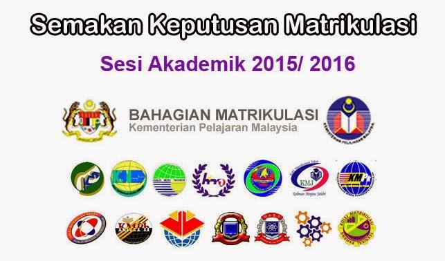 semakan matikulasi 2015/2016