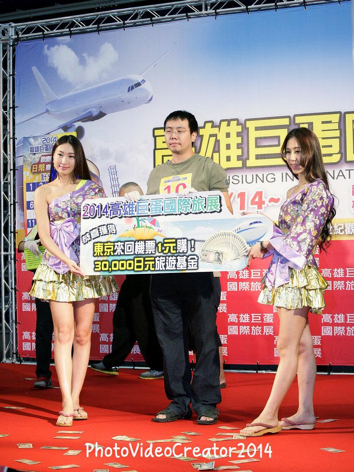 東京來回機票1元購, 30000日元旅遊基金