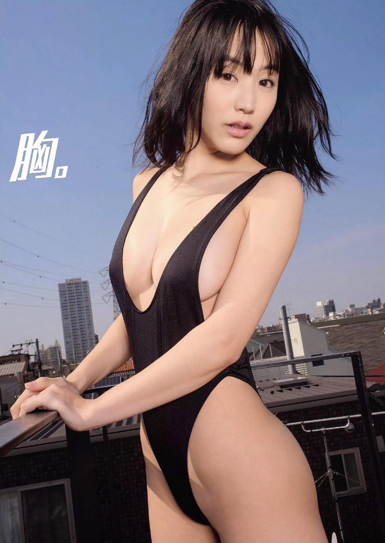 Hamada+Yuri+%E6%B5%9C%E7%94%B0%E7%94%B1%