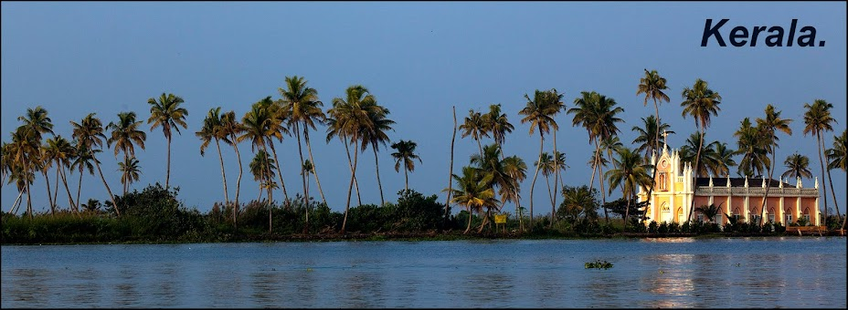 Kerala. केरळ
